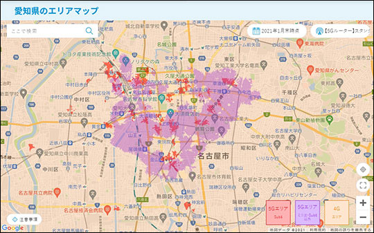 WiMAX+5G エリアマップ(名古屋)
