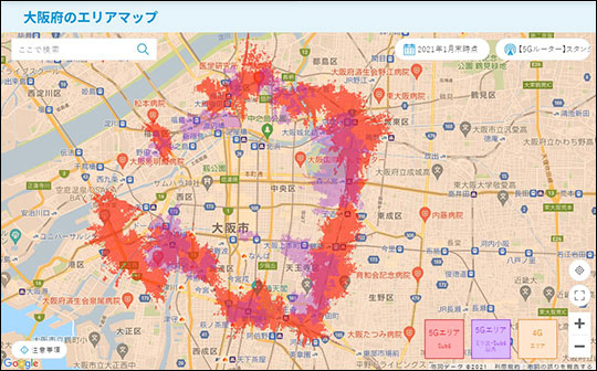 WiMAX+5G エリアマップ(大阪)