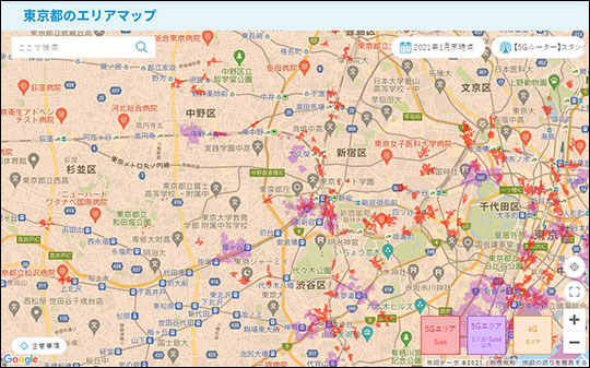 WiMAX+5G エリアマップ