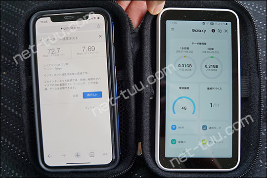 Galaxy 5G Mobile Wi-Fi 通信速度 2021年9月1日 11時頃