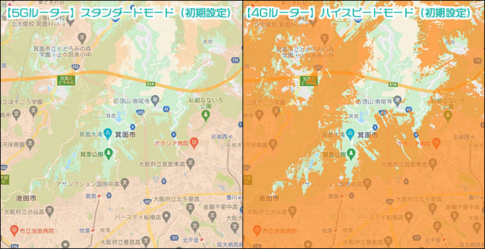 WiMAX エリア 5G・4G比較