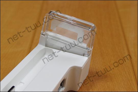 WX05 クレードルのWウィングアンテナの拡大写真