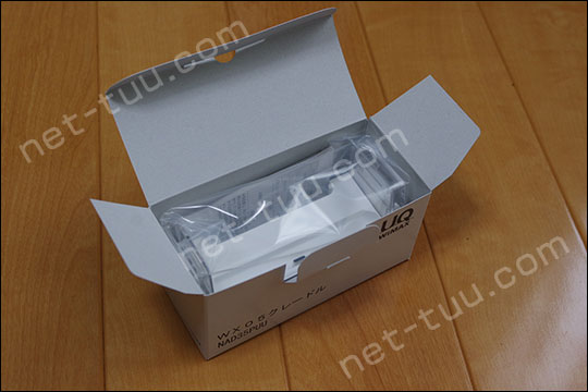 WX05 クレードルの箱