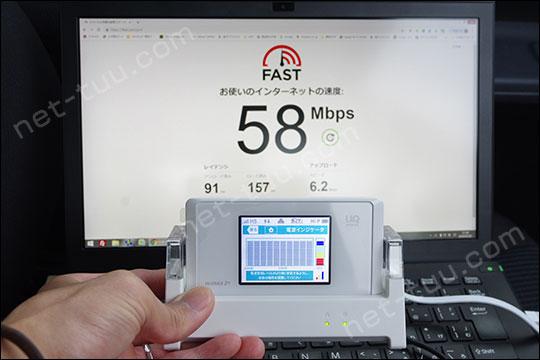 WX05+クレードルにLANケーブルでノートパソコンを接続