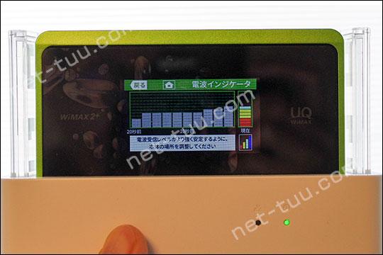 WX06 電波インジケータ―