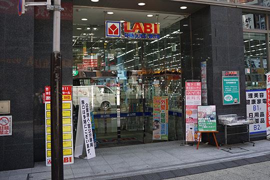 ヤマダ電機 LABI新宿西口館 入り口