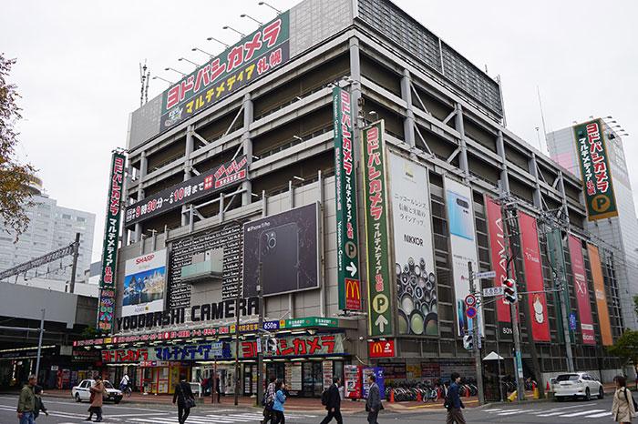 ヨドバシカメラ マルチメディア札幌 外観写真