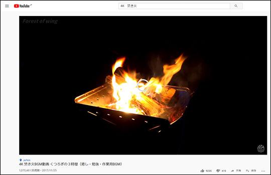 よくばりWiFiでYoutubeの4K動画が止まった時のスクリーンショット