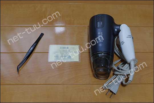 バッテリー交換で用意した道具