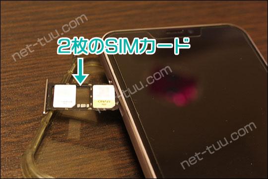 ZenFone5のSIMスロット