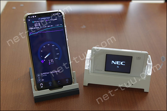 ZenFone5とWX05+クレードル