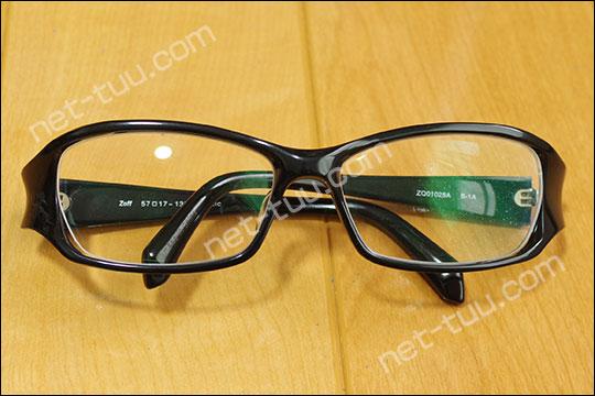 昔のZoffメガネの写真