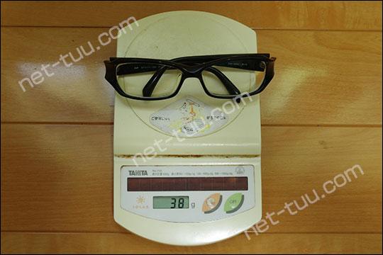 昔Zoffで買ったメガネの重さ