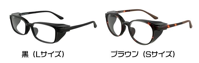 Zoff+集中メガネ デザイン